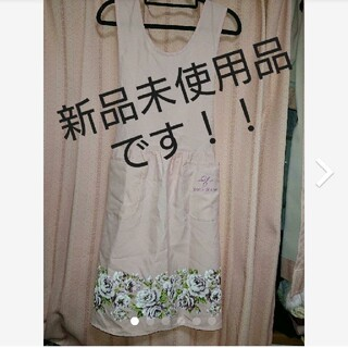 ユミカツラ(YUMI KATSURA)のエプロン ベビーピンク 花柄!!(その他)