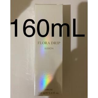 ALBION - 大サイズ 160mL アルビオンフローラドリップ (化粧液) ALBION