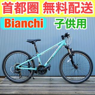 ビアンキ(Bianchi)のBianchi EAGLE 24インチ(138-148cm) 子供用MTB(自転車本体)