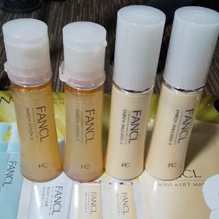 FANCL - ファンケル   乳液  エンリッチ 化粧水 化粧液 しっとり 新品 4本セット