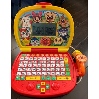 アンパンマン - アンパンマン パソコン