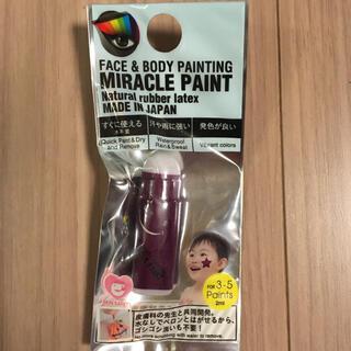 ミラクルペイント 紫(小道具)