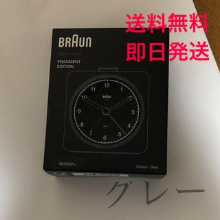 フラグメント(FRAGMENT)の●BRAUN × fragment design BC03GFU / グレー(置時計)