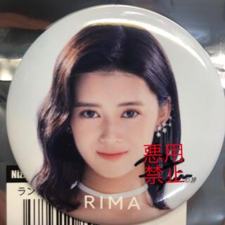 NiziU 缶バッチ 【リマちゃん】サイン