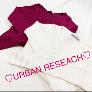 URBAN RESEARCH - リブニット / 2枚セット