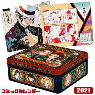 鬼滅の刃 コミックカレンダー 2021 特製缶入り(キャラクターグッズ)