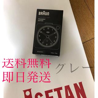 フラグメント(FRAGMENT)の●BRAUN × fragment design BC02XGFU グレー(置時計)