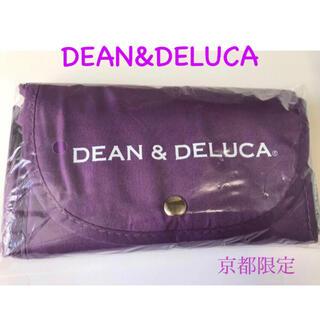 DEAN & DELUCA - DEAN&DELUCA京都限定 エコバッグ