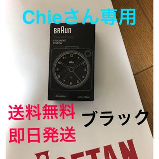 フラグメント(FRAGMENT)の●BRAUN × fragment design BC02XBFU ブラック(置時計)