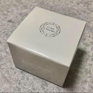 ファビウス(FABIUS)の【未使用】エクラシャルム 3箱セット【FABIUS】(オールインワン化粧品)