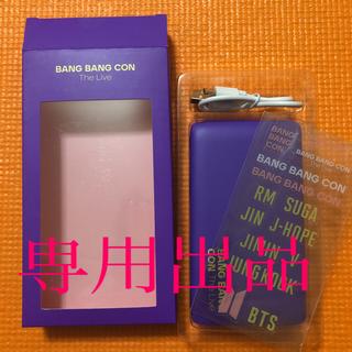 防弾少年団(BTS) - BTS バンバンコングッズ モバイルバッテリー ポータブルチャージャー