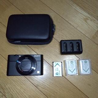 SONY - Sony RX100M5