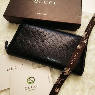 Gucci - GUC◕CI長財布