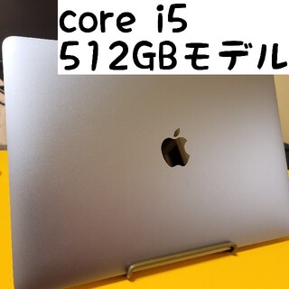 Mac (Apple) - MacBook Air 2020 Core i5 8/512GB JIS