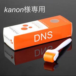 kanon様専用 1.0mm×2本&0.5mm×1本(その他)