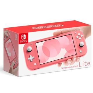 Nintendo Switch Lite [コーラル]