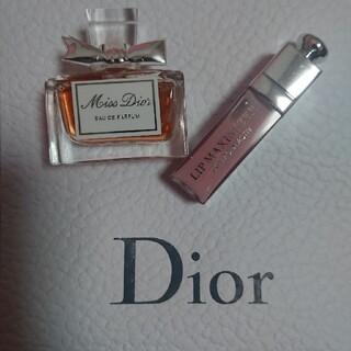 Christian Dior - マキシマイザー&ミスディオール