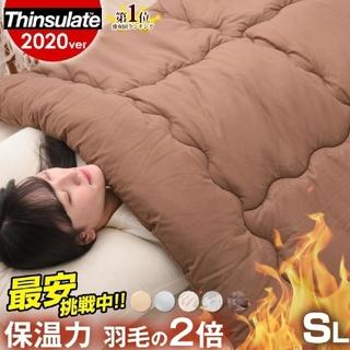 シンサレート掛布団 中綿に蓄熱イージーウォームを使用 掛布団 シングル 全面使用