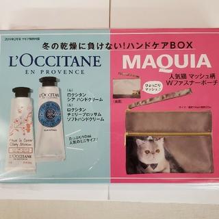 L'OCCITANE - 新品未開封☆MAQUIA ねこポーチ ハンドクリーム 2本