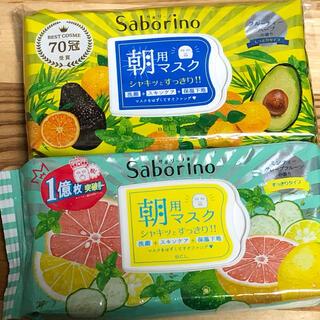 サボリーノ 朝用マスクセット フルーティハーブ&ミンティーグレープフルーツ(パック/フェイスマスク)