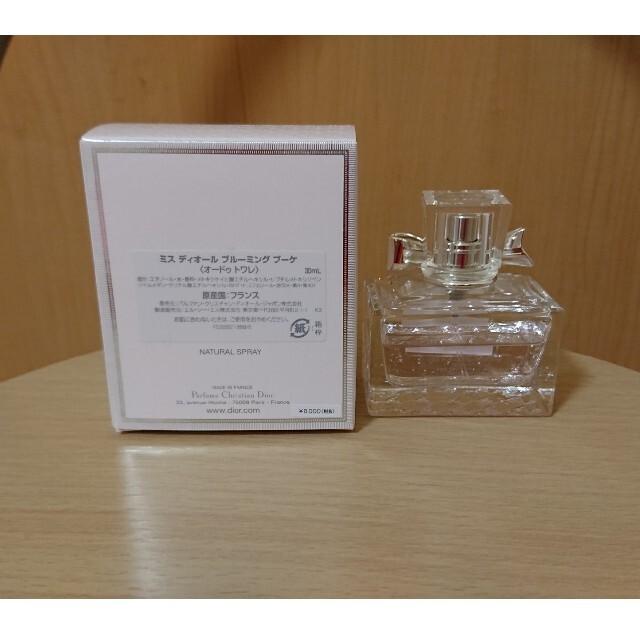Christian Dior(クリスチャンディオール)のDior ミス ディオール ブルーミング ブーケ 30ml コスメ/美容の香水(香水(女性用))の商品写真