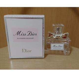 Christian Dior - Dior!ミス ディオール ブルーミング ブーケ 30ml