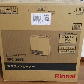 リンナイ(Rinnai)のRinnaiSRC-365Eガスファンヒータープロパン用(ファンヒーター)