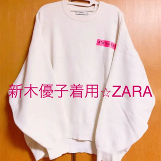 ZARA - 新木優子着用⭐︎ZARA バックプリント スウェット ニット