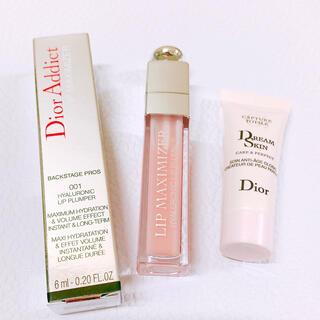 Dior - ディオール ホリデー マキシマイザー カプチュール