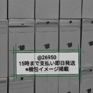 37個セット 新品未開封  AirPods Pro  MWP22J/A
