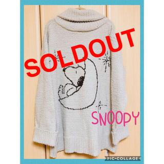 スヌーピー(SNOOPY)の【SNOOPY】モコモコ 暖かい スヌーピー  ルームウェア (ルームウェア)