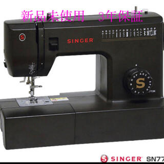 brother - 新品未使用 シンガー ミシン SN773K SN-773K 電動ミシン