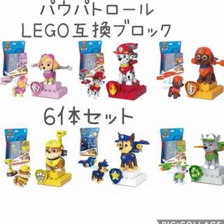 おまけ付き!パウパトロール 6体セット LEGO互換ブロック 公式ライセンス