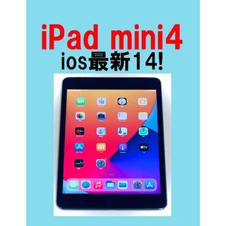 Apple - ★IOS 最新14! iPad mini 4 グレー 指紋認証OK SIMフリー