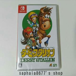 Nintendo Switch - ダービースタリオン Switch
