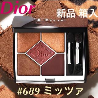 Dior - ◆新品◆ ディオール サンククルール クチュール #689 ミッツァ