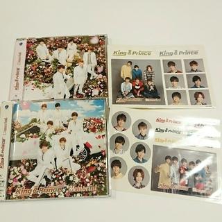 Johnny's - ★King&Prince  Memorial(初回限定盤AB)2枚セット!特典付