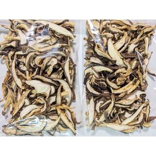 干し椎茸  2袋   国産  原木しいたけ  無農薬