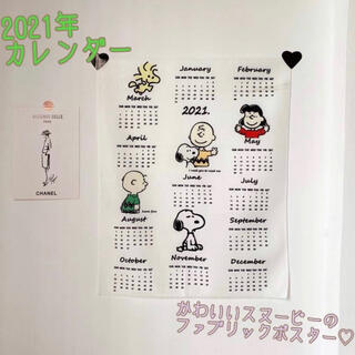 スヌーピー(SNOOPY)の新品★送料無料★2021年版 スヌーピー  カレンダー ファブリック ポスター(その他)