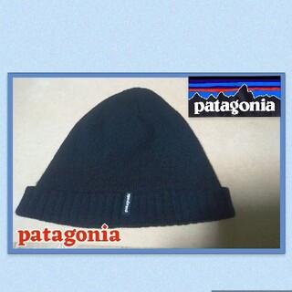 patagonia - patagonia パタゴニア ニット帽 ニットキャップ ビーニー