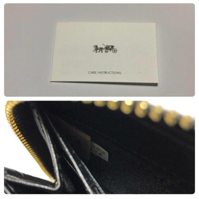 COACH(コーチ)の新品未使用品★コーチ クロコダイル 型押レザー長財布 52424 ブラック レディースのファッション小物(財布)の商品写真