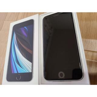 Apple - iPhone SE 第2世代 (SE2) ホワイト白128GB新品SIMフリー