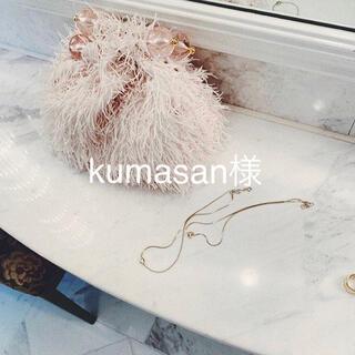 kumasan様専用(ロングワンピース/マキシワンピース)