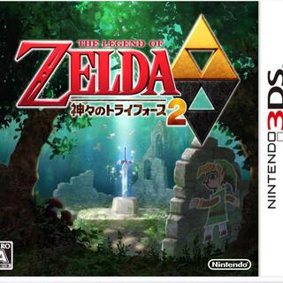 ニンテンドー3DS - Nintendo3DS ゼルダ