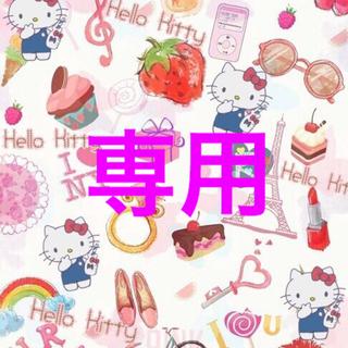 ミキハウス(mikihouse)の☆専用☆(ジャケット/上着)