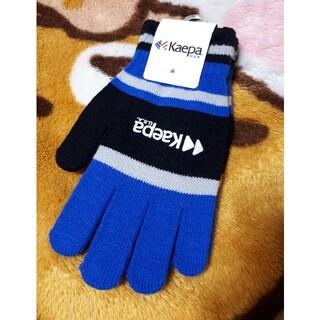 ケイパ(Kaepa)のNo.24 Kaepa手袋 男の子 手袋 キッズ(手袋)