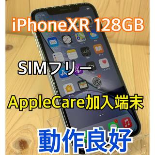Apple - 【ケア加入】iPhone XR 128 GB SIMフリー White 本体