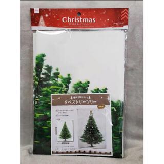 タペストリーツリー クリスマスツリー ダイソー タペストリー