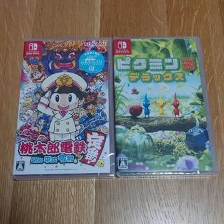 Nintendo Switch - 桃太郎電鉄&ピクミン3 デラックス  switch 新品未開封