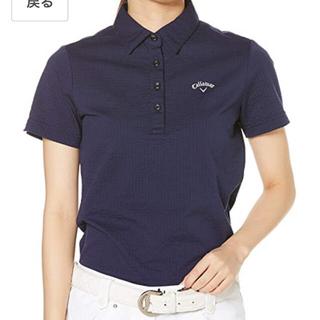 Callaway - キャロウェイ Callaway ゴルフウェア ポロシャツ 半袖